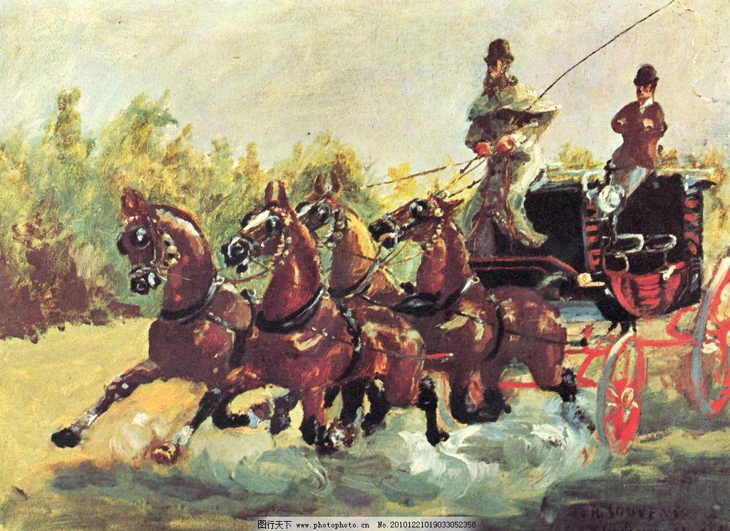 欧美油画 油画 英国 英国油画 油画作品 人物油画 欧洲油画 大师作品