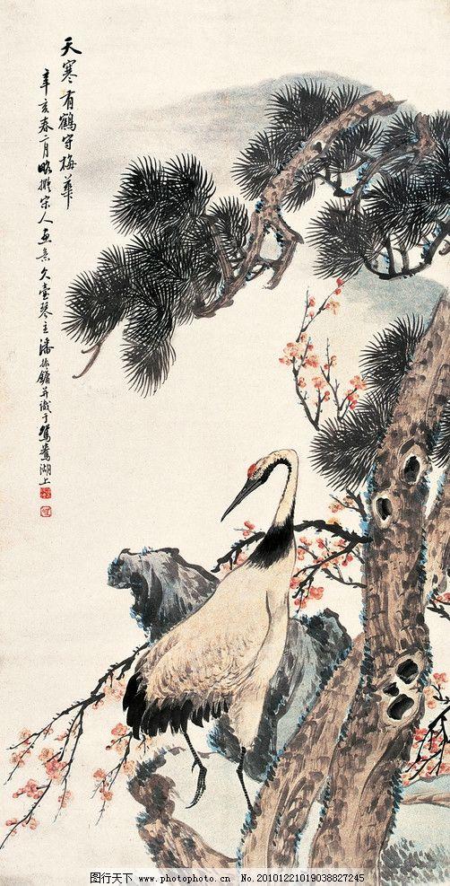 延年 山石 野草 松树 红梅 仙鹤 吉祥 古典 国画 工笔 花鸟 绘画书法