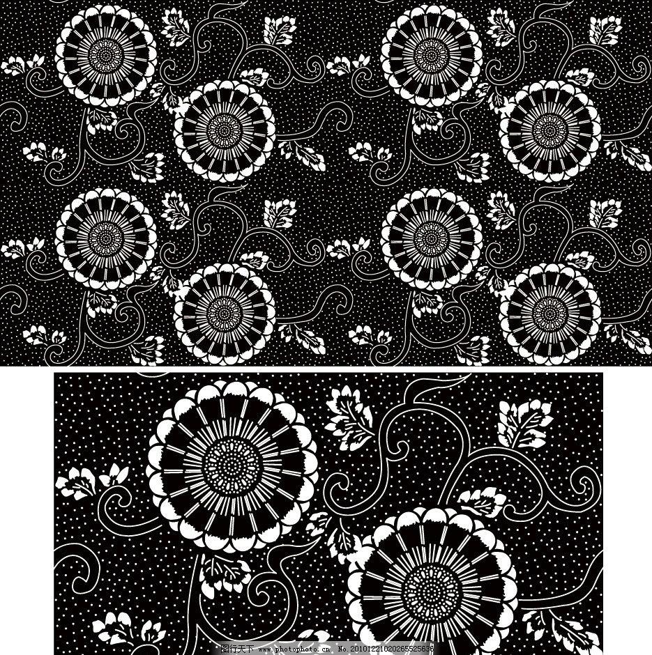 黑白花纹 丝织花纹 布料花纹 面料花纹 手绘花纹 花边 花朵 无缝 底纹