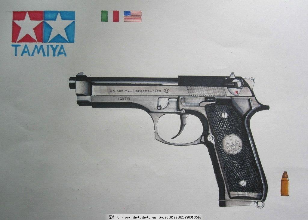 m9手枪 手绘图片