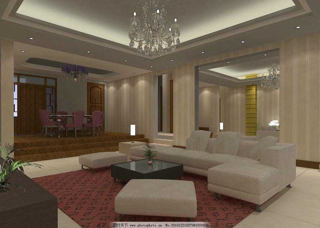 客厅效果图 沙发 餐桌 吊顶 灯带 玻璃 室内设计 环境设计 设计 72dpi