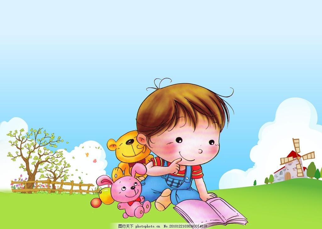 小男孩 草地 看书 白云 小熊 动漫人物 动漫动画