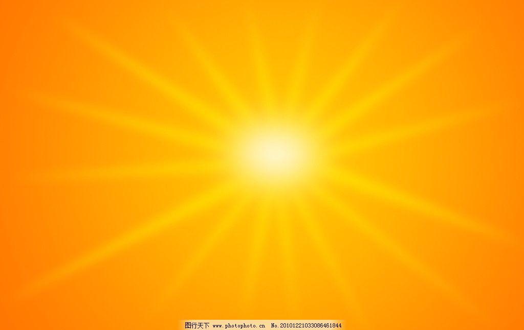 太阳 太阳高照 漫天霞光 自然风景 太阳升起 psd处理 psd分层素材 源