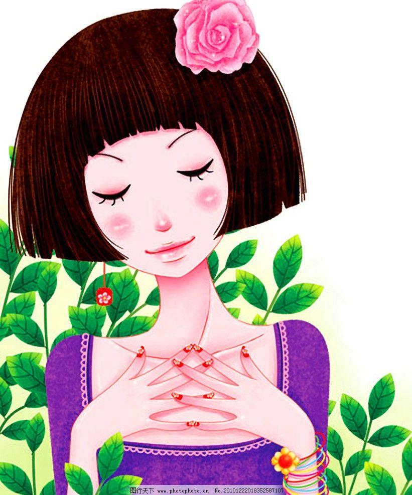 手绘 花季女孩 花季 女孩 卡通 可爱 装饰画 无框画 绘本 人物绘本 动