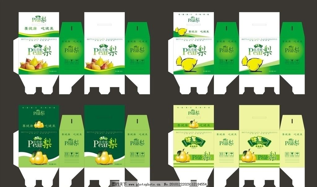 梨包装盒 彩盒 水果包装 包装箱 包装设计 广告设计 矢量 cdr