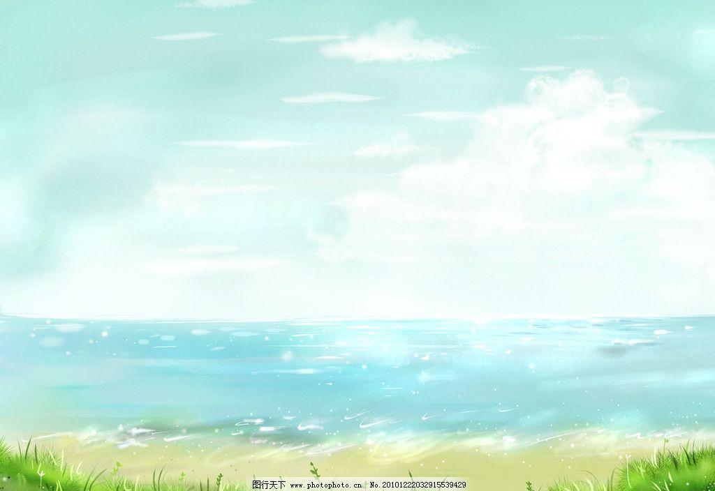 天空 白云 大海 背景 海滩