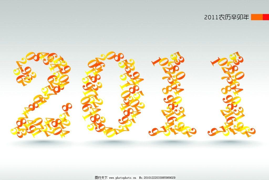 2011・l9閇跟9ァ.ケ?)KサZセP_2011蟷エ蟄嶺ス灘崟迚? /><br><p>2011蟷エ蟄嶺ス灘崟迚?/p> <img src=