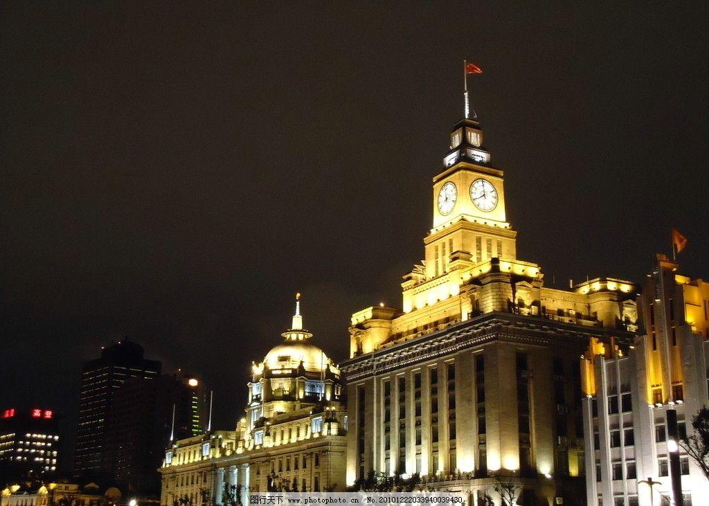 上海外滩 上海夜景 上海 外滩 夜景 魅力 灯光 大钟 欧式建筑 国内