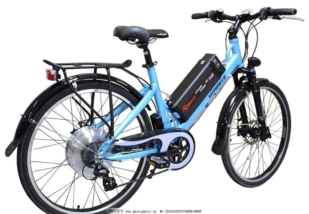 自行车 单车 电动自行车