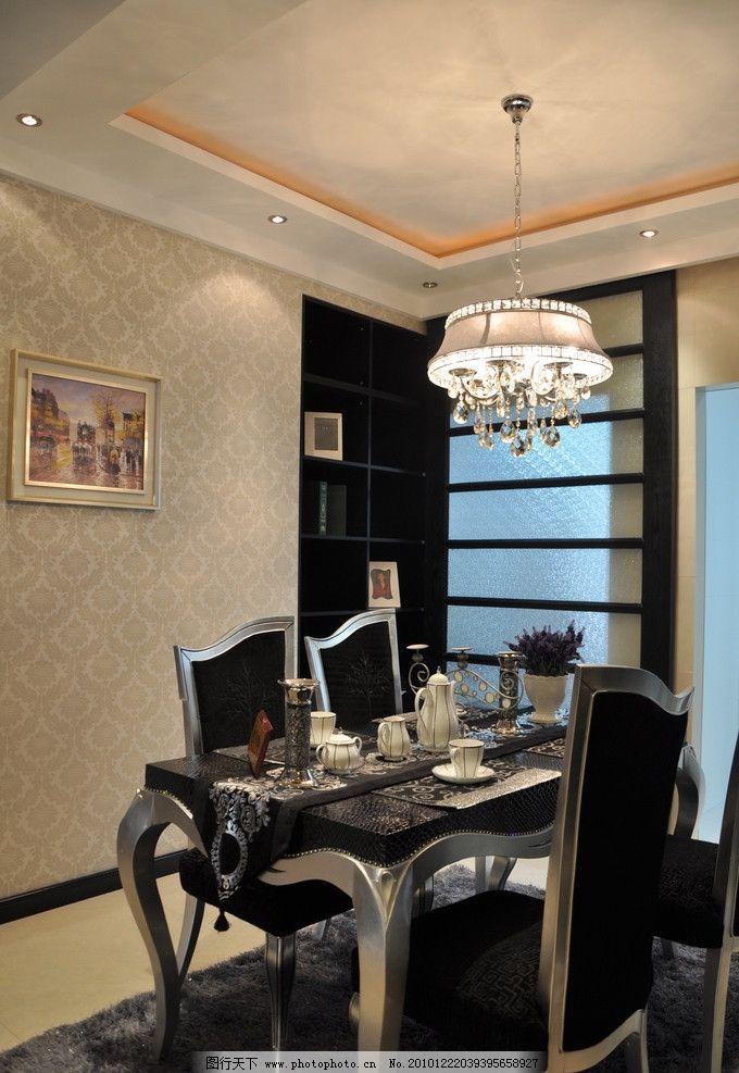 餐厅 欧式餐厅 餐桌 椅子 吊灯 餐具 壁画 样板间 室内摄影 建筑园林图片