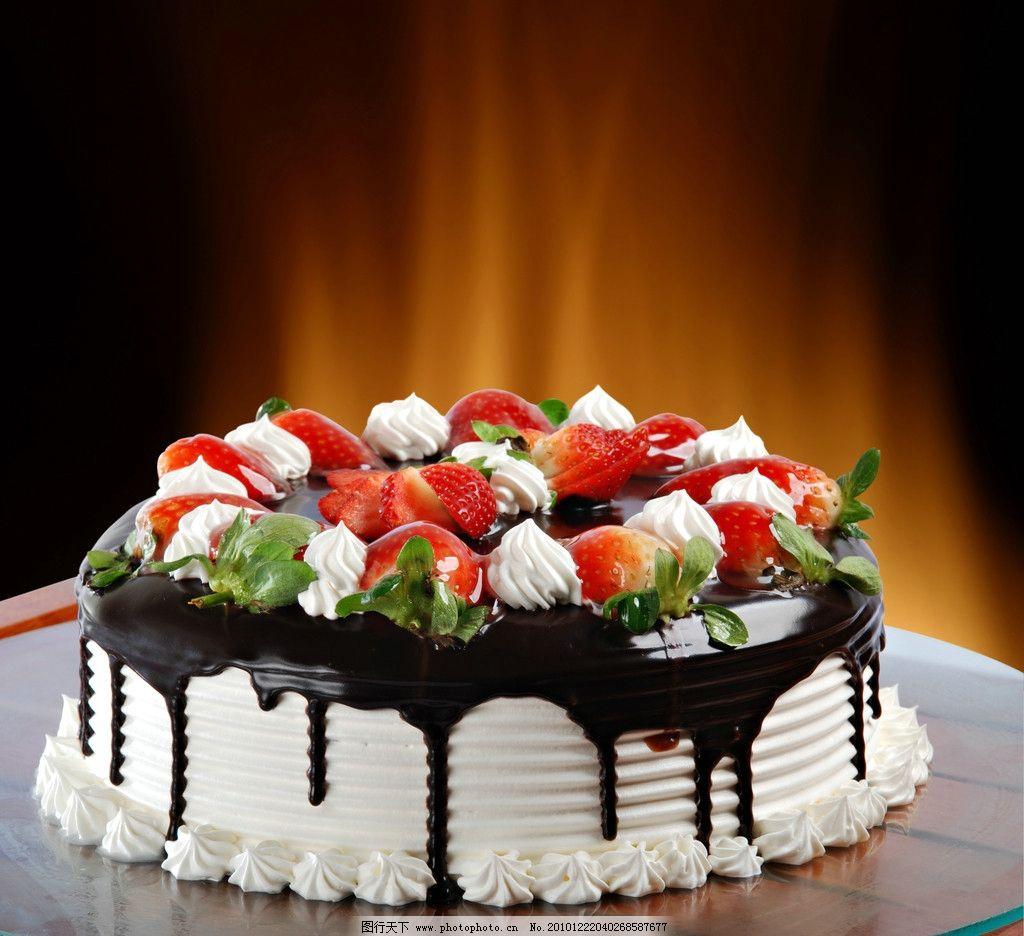 蛋糕高清图片