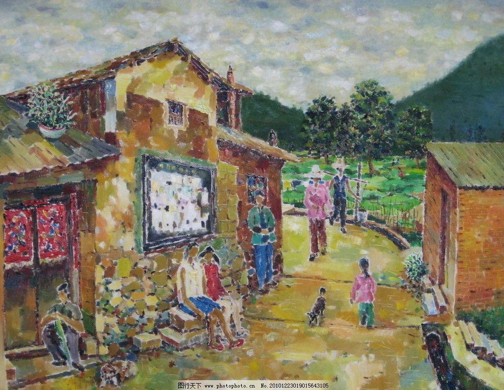 高清油画画稿 风景乡村图片
