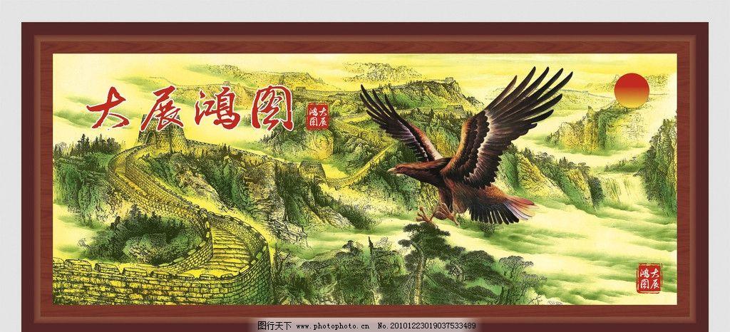 风景 景物 树林 森林 树 流水 河流 小鸟 鸟 自然 景观 蓝天白云 太阳