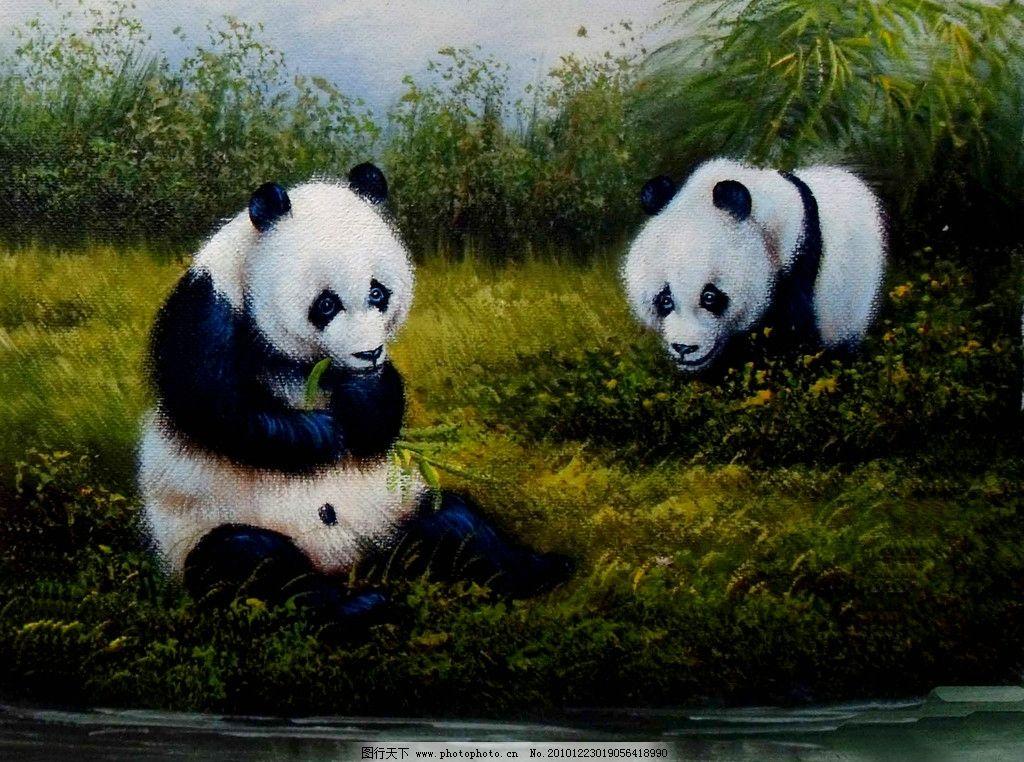 美术 绘画 油画 色彩画 动物画 珍稀动物 熊猫 草地 竹子 溪流 油画