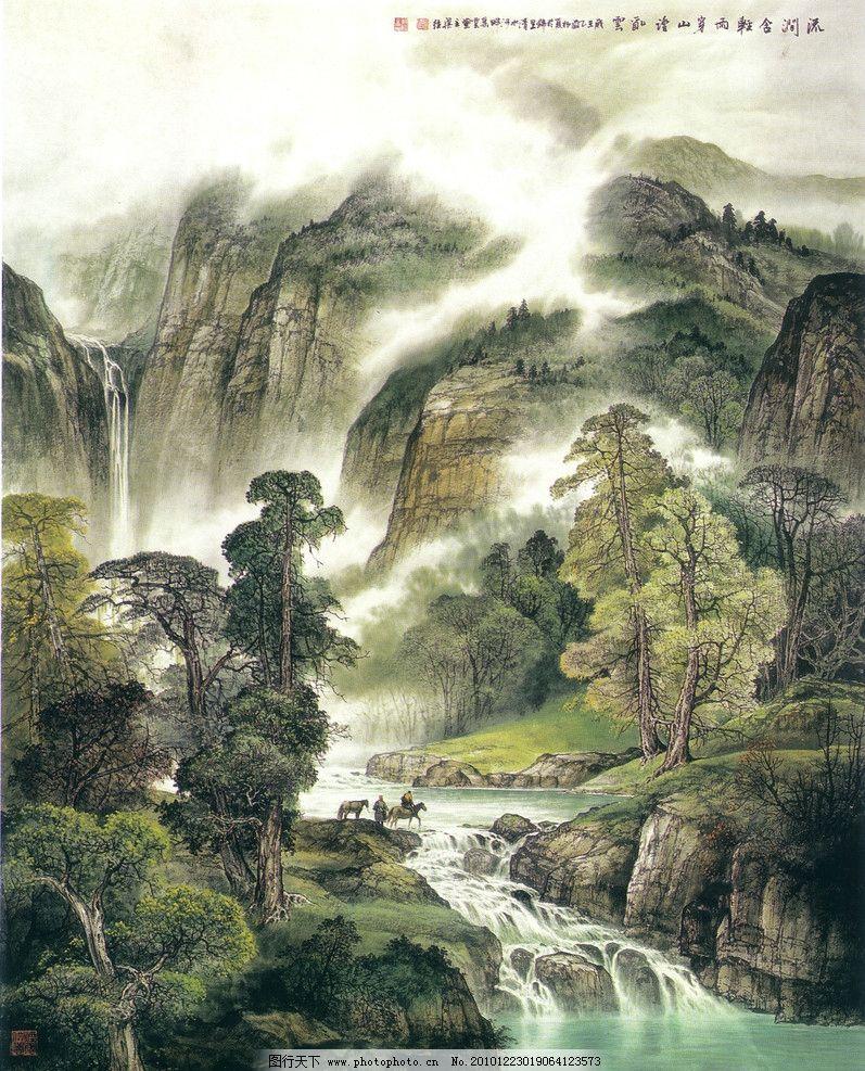 雨后的美景画画