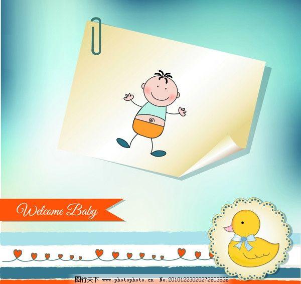 卡通背景 卡通 儿童 人物 背景 小男孩 纸张 别针 矢量素材 儿童幼儿
