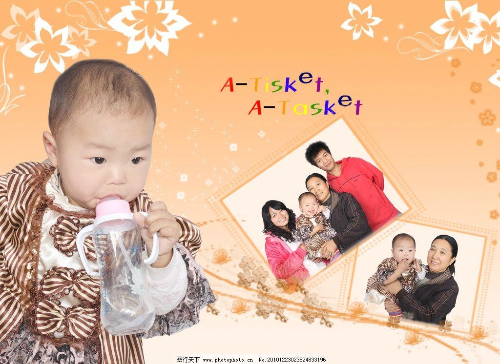 宝宝照片 宝宝相册 可爱宝宝 小男孩