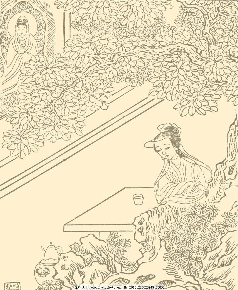 古代人物饮茶 古代人物 饮茶 其他人物 矢量人物 矢量 ai