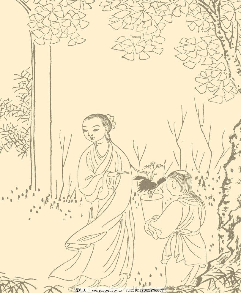 古代人物 栽花图片