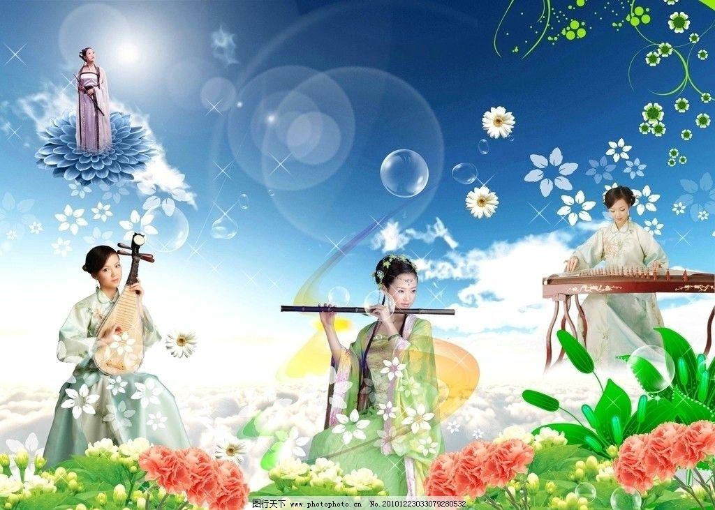 古典美女 花瓣 草木 天空 仙境 阳光 星光 泡泡 琵琶 笛