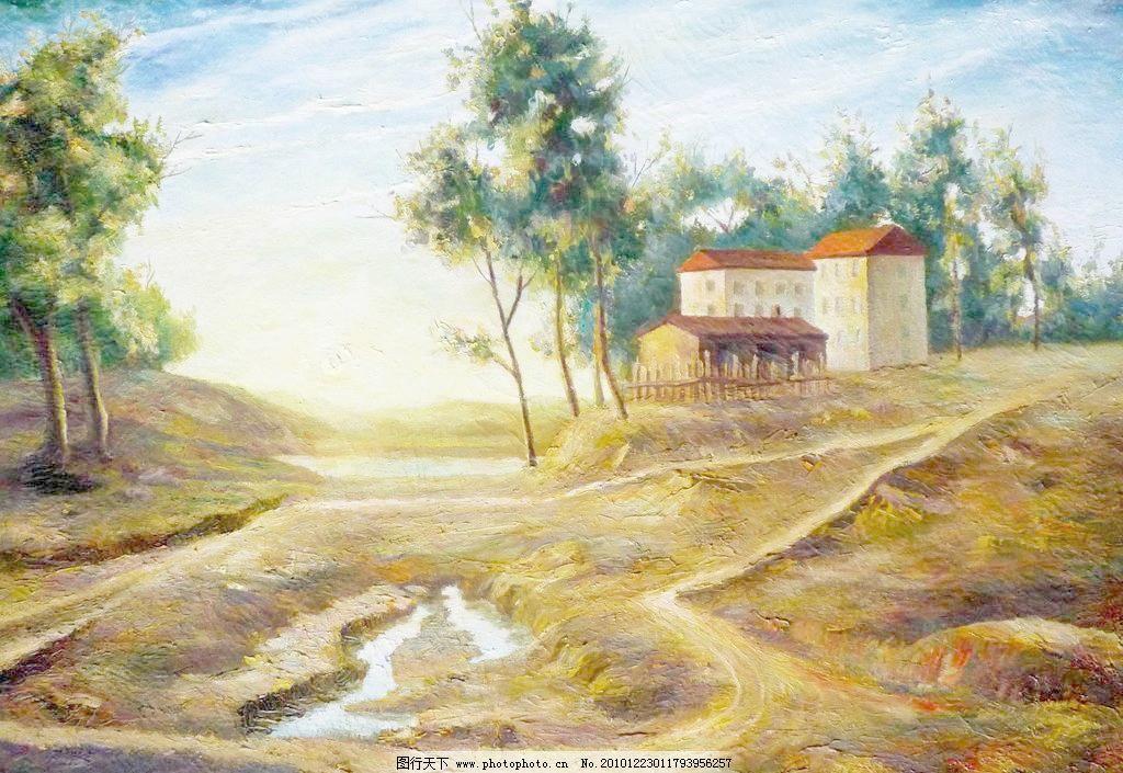 村野小景 美术 绘画 油画 色彩画 风景画 乡村景 小道 树木 房屋 楼房