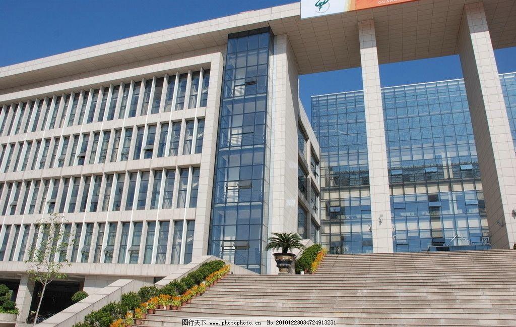 广州大学图书馆门图片