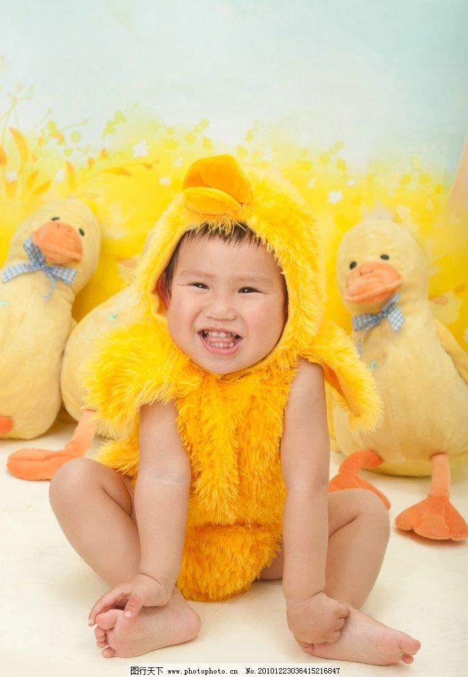 小孩 小孩子 儿童 人物 开心 鸭子造型 儿童幼儿 人物图库 摄影 240dp