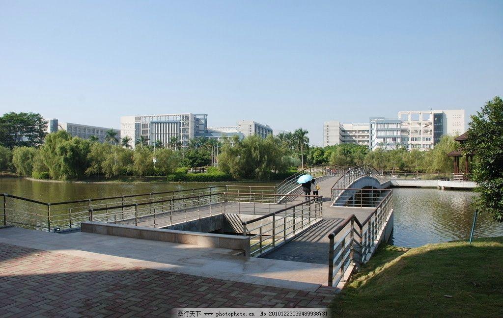 广州大学 校园风景图片