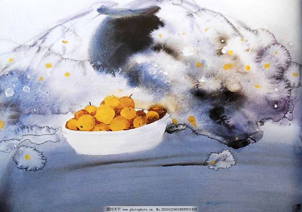 水彩画图片 水彩 水彩画 静物 水彩静物 花 花瓶 盆 果子 绘画书法