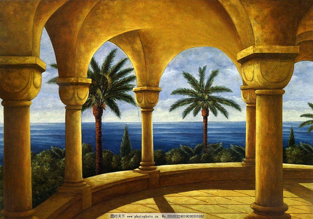 海边阳台 油画风景 外国风光 海边别墅 椰子树 岛屿风光 海洋风景