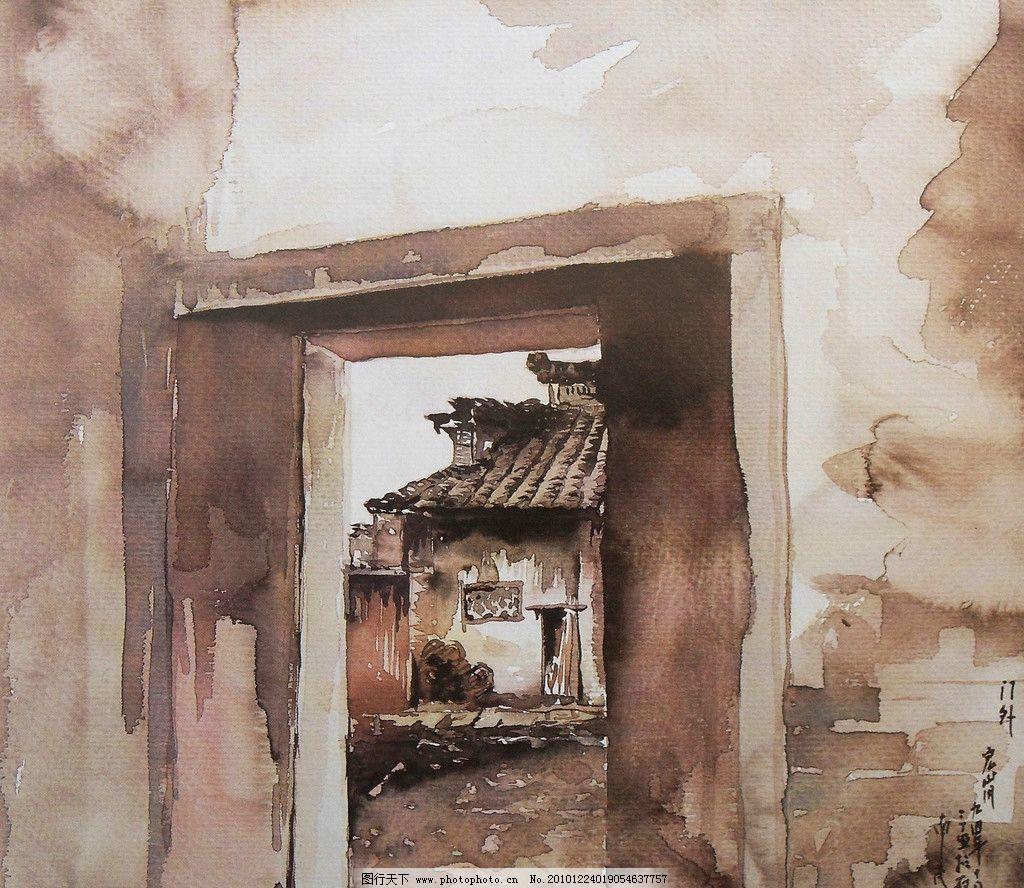 水彩画 水彩 风景 水彩风景画 门 墙 民居 瓦房 老房子 绘画书法 文化