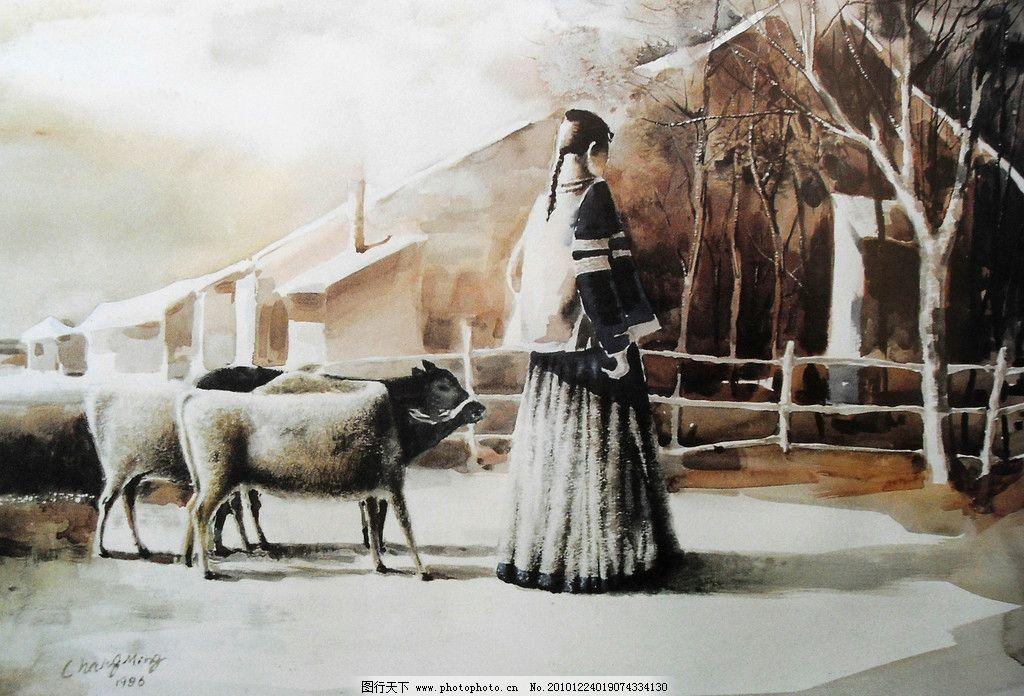 水彩画图片 水彩 水彩画 风景 水彩风景画 秋天 树木 牛 女性 人物
