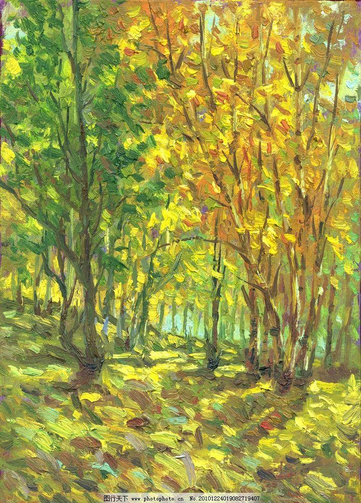 风景写生 树木 树林 高考美术 油画风景 小幅油画 江振柏油画 绘画