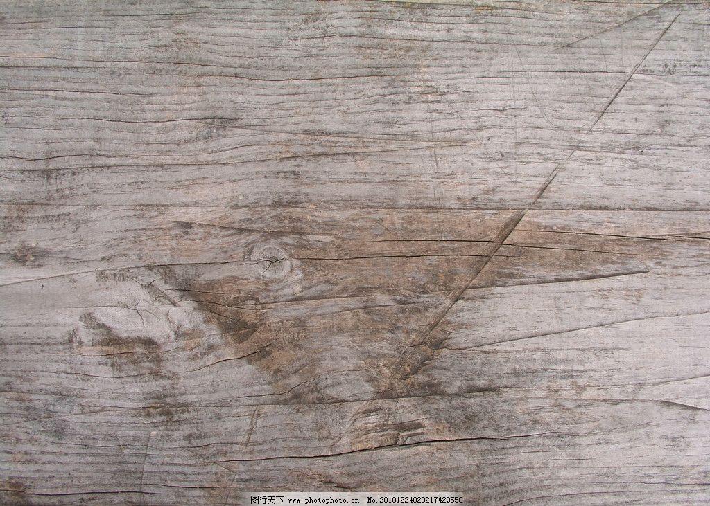木贴图 木饰面 老木头 木头材质 木纹 贴图材质 木头 树皮 三夹板 三