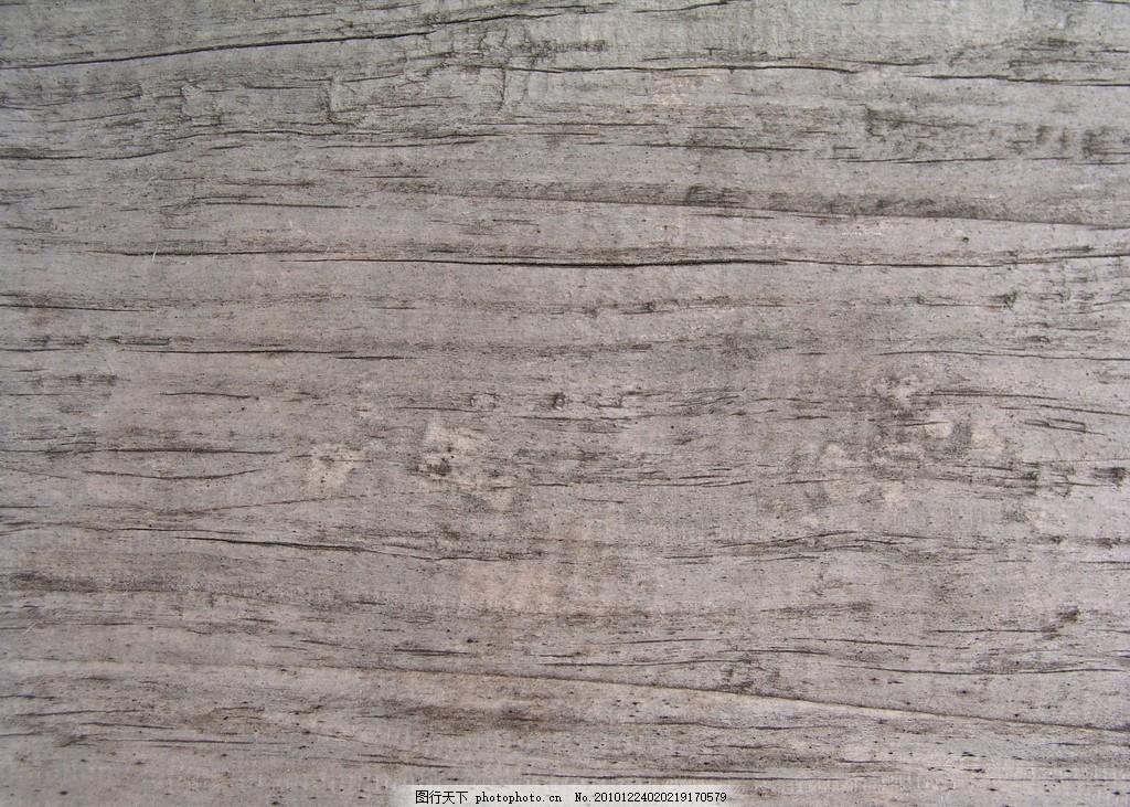 木贴图 木饰面 横纹木 木头材质 木纹 贴图材质 木头 老木头 三夹板
