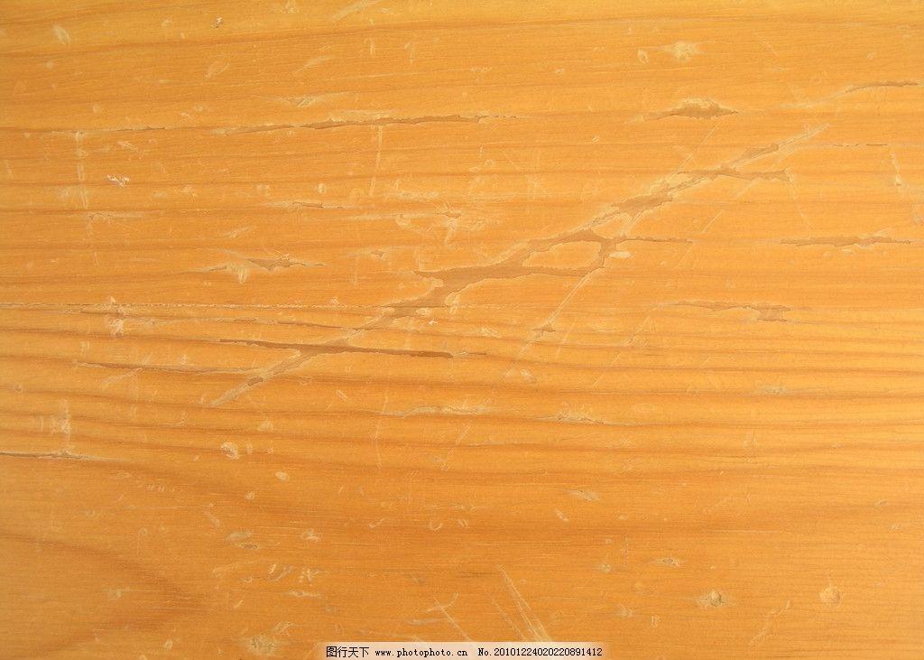 木贴图 木饰面 横纹木 木头材质 木纹 贴图材质 木头 树皮 三夹板 三合板 背景底纹 底纹边框 设计 72DPI JPG