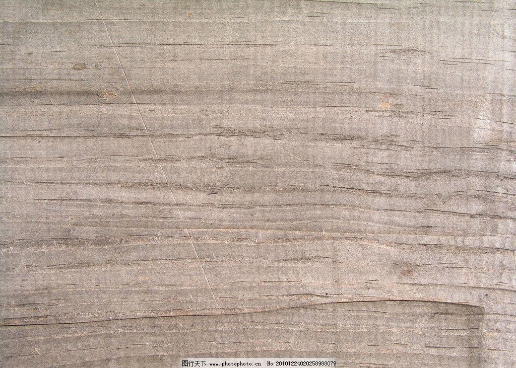 木材质 木贴图 木饰面 横纹木 木头材质 木纹 贴图材质 树皮