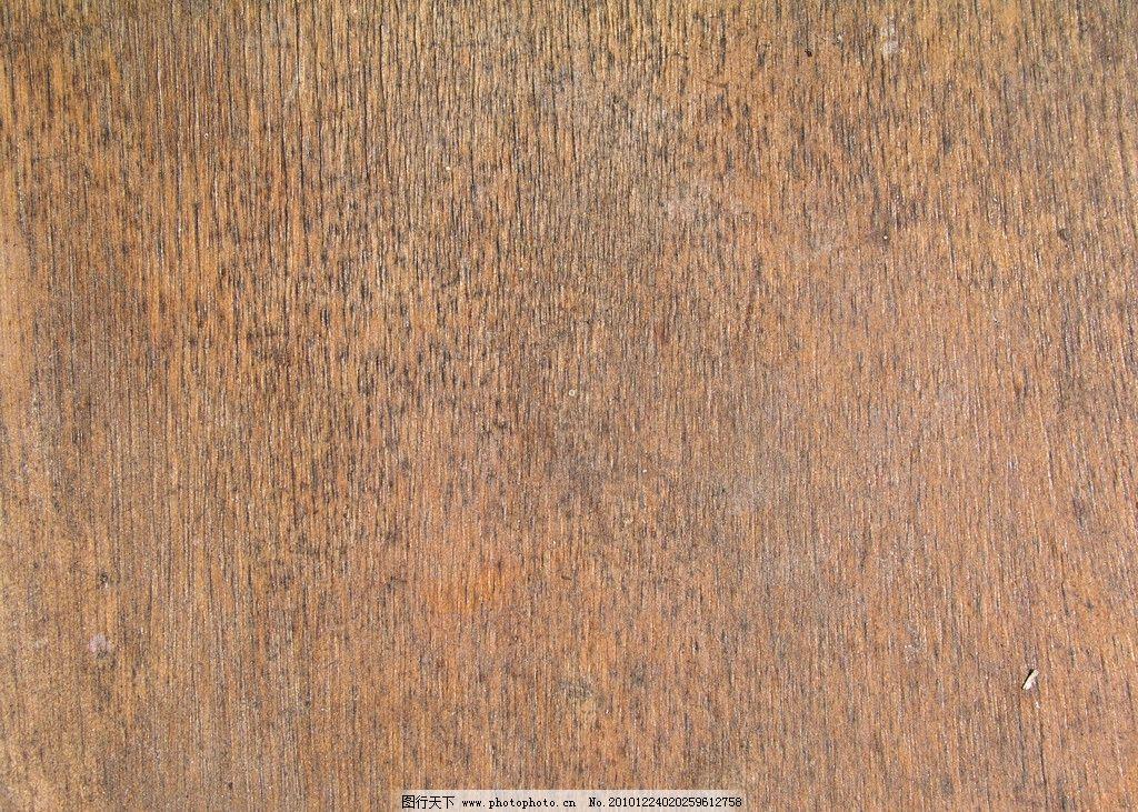 木纹 贴图材质