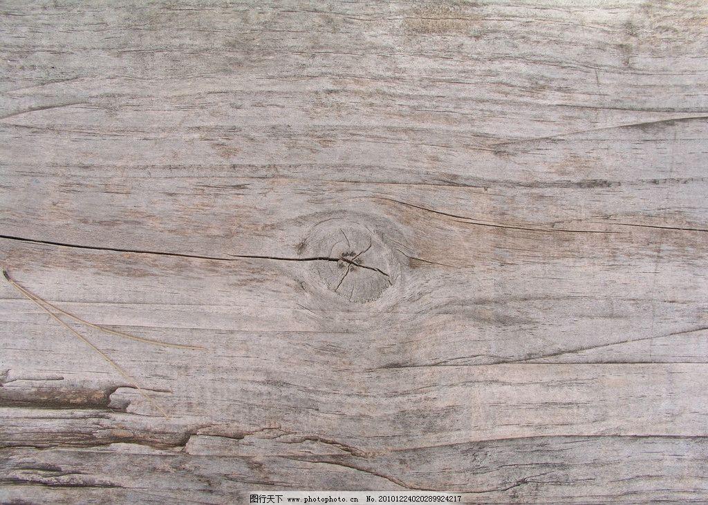 木材质 木贴图 木饰面 横纹木 木头材质 木纹 贴图材质 老木头