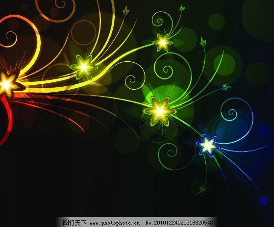 炫彩花纹矢量素材 幻彩 花朵 光线 藤蔓 藤类 花藤 叶子 欧式花边