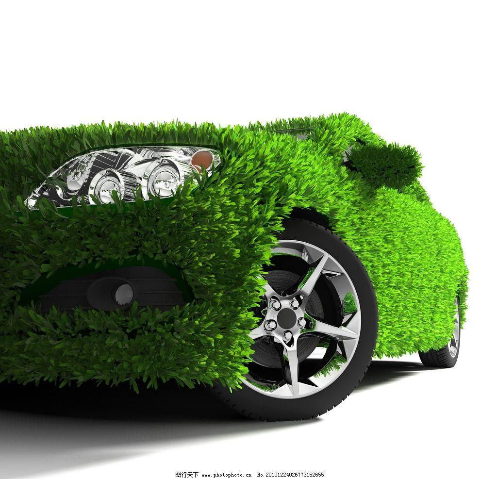 绿色环保汽车 绿色 绿叶 长满绿叶 生态 环保 汽车 现代 科技 交通