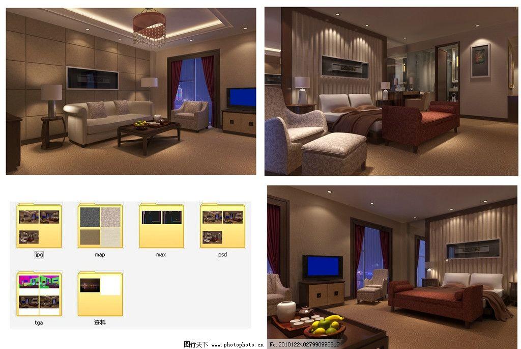 室内效果图 室内设计效果图 建筑效果图 酒店设计 酒店套间 工装效果