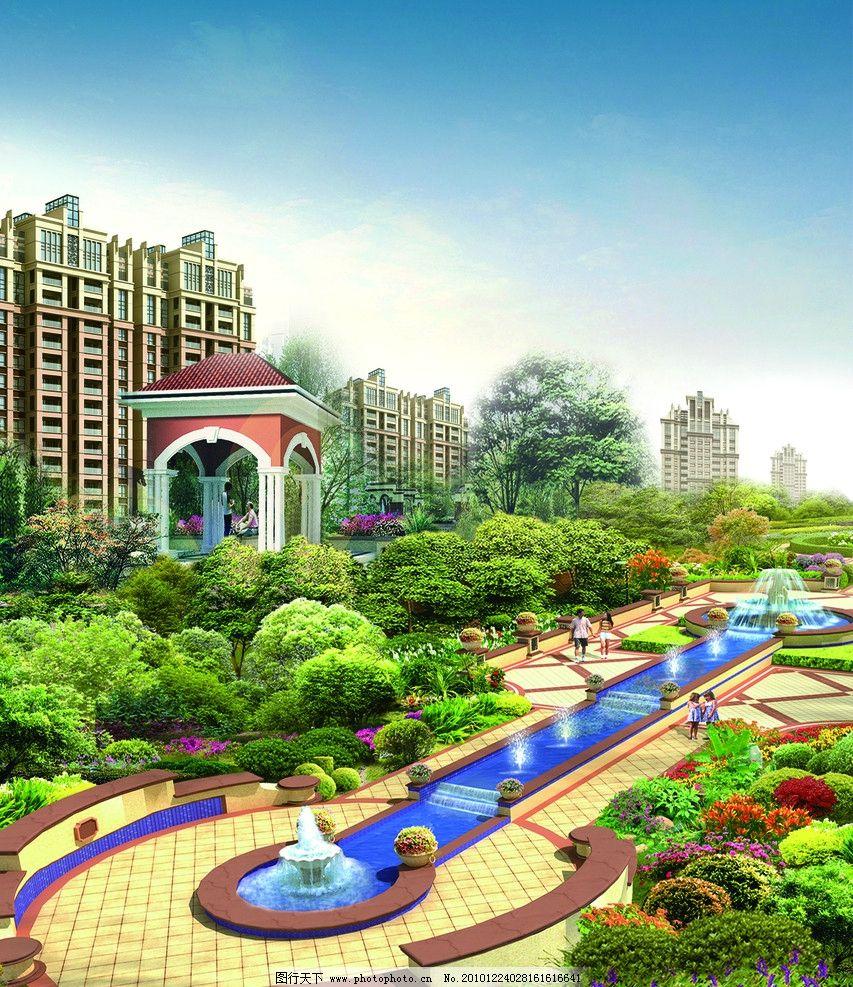 小区喷泉 园林 亭子 欧式 树 楼体 花坛 小区 水池 喷泉 景观设计