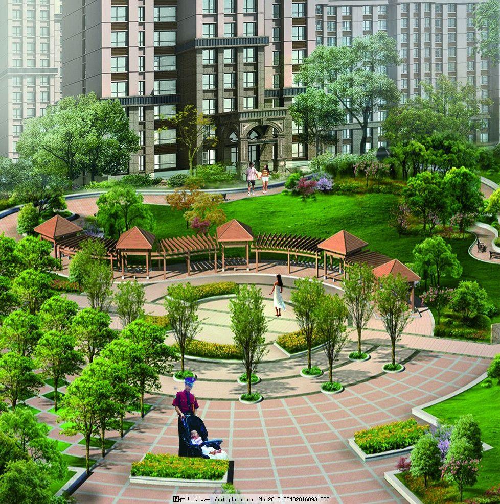 小区园林 园林 亭子 欧式 树 楼体 花坛 小区 景观设计 环境设计 设图片