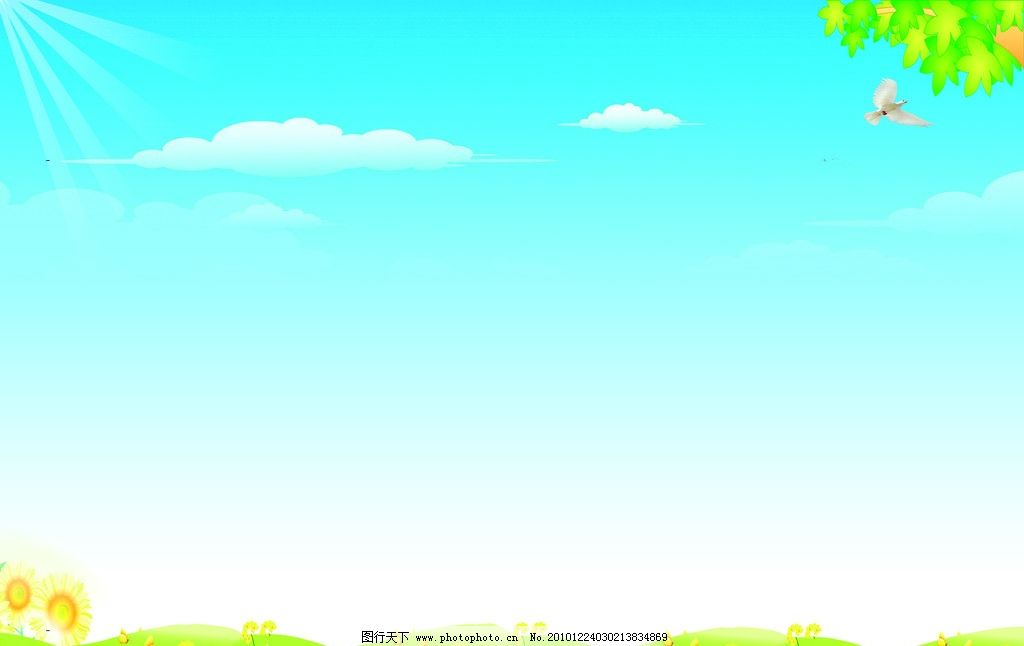 蓝天白云绿草 蓝天 白云 飞鸽 花朵 云彩 太阳光 草地 展板模板 广告