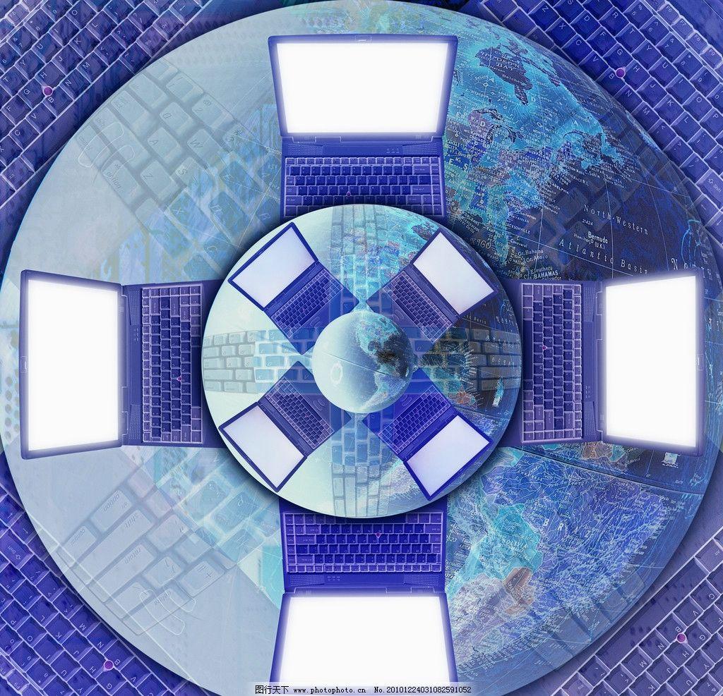 创意设计 地球 电脑 笔记本 蓝色 光线 世界 键盘 字母 屏蔽 其他