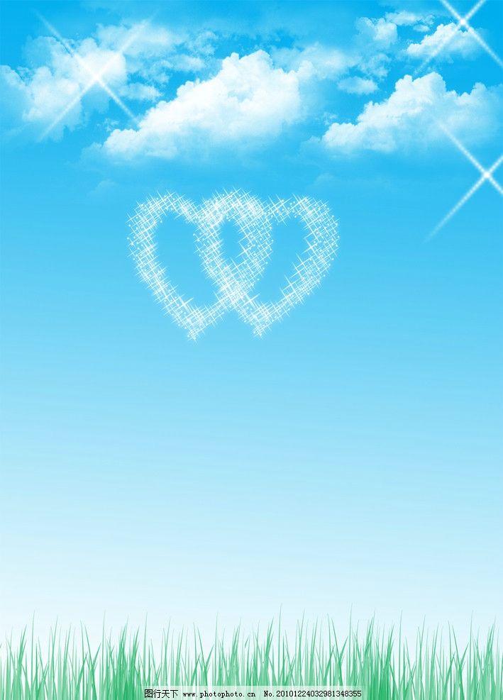 背景 壁纸 风景 设计 矢量 矢量图 素材 天空 桌面 709_987 竖版 竖屏