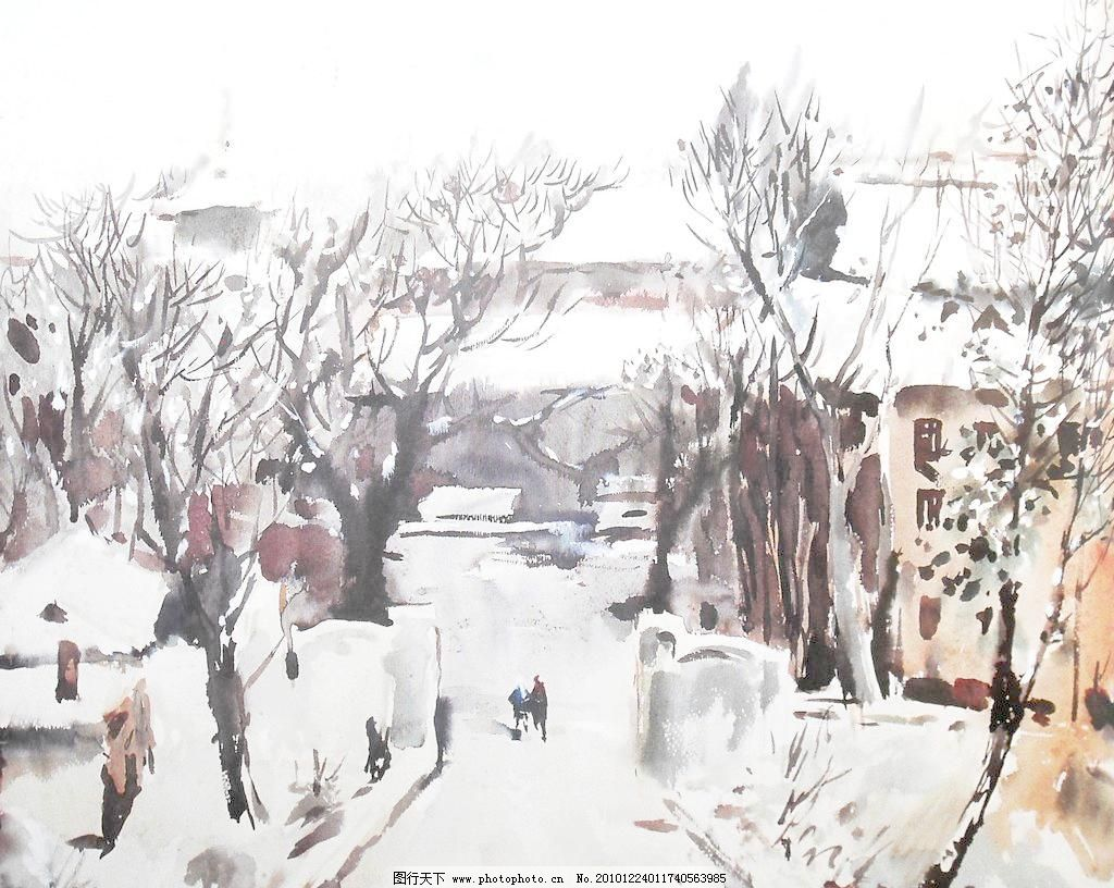 水彩画 图片设计素材 图片模板下载 图片 水彩 风景 水彩风景画 雪