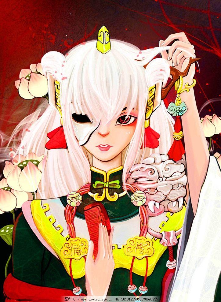 手绘 莲藕人 玄幻 科幻 女人 美女 装饰画 无框画 人物绘本 动漫人物