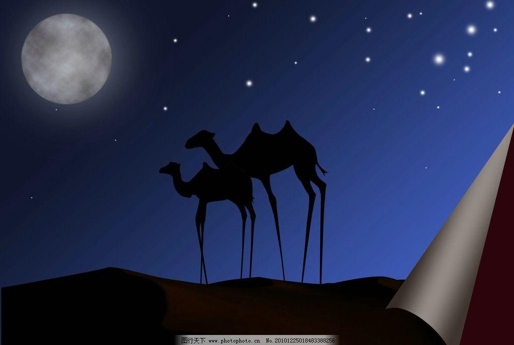 沙漠夜空 沙漠月色 骆驼 月亮 星星 风景漫画 动漫动画 设计 300dpi